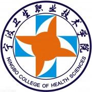 宁波卫生职业技术师范学院