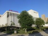 宁波大学科学技术师范学院2019年招生简章