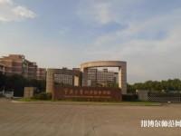 宁波大学科学技术师范学院是几本