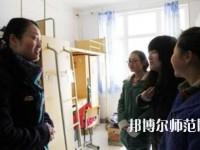 宁波卫生职业技术师范学院宿舍条件