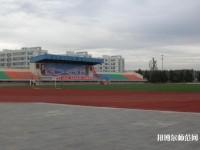 永城职业师范学院网站网址