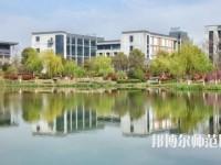 浙江传媒师范学院杭州下沙校区招生办联系电话