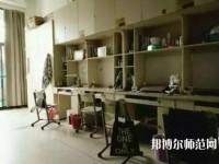 浙江传媒师范学院桐乡乌镇校区宿舍条件