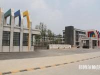 浙江传媒师范学院桐乡乌镇校区是几本