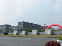 南京大学师范学院仙林校区2020年招生简章