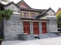 南京大学师范学院鼓楼校区2020年招生简章
