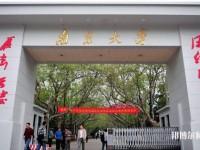 南京大学师范学院鼓楼校区是几本
