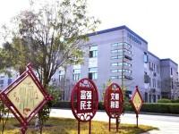 柳州城市职业师范学院学费