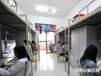 柳州城市职业师范学院宿舍条件