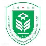 江苏食品药品职业技术师范学院