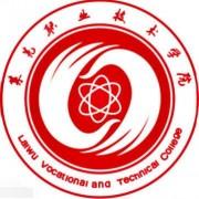 莱芜职业技术师范学院