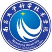 南昌大学科学技术师范学院南昌院区