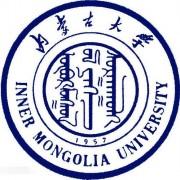 内蒙古大学师范学院北校区