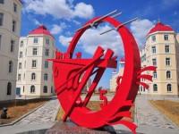 内蒙古大学师范学院满洲里学院2020年招生录取分数线