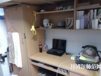 内蒙古大学师范学院满洲里学院宿舍条件