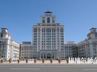 内蒙古大学师范学院满洲里学院是几本