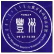 内蒙古丰州职业师范学院