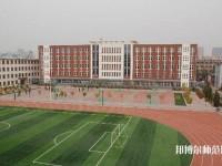 内蒙古丰州职业师范学院招生办联系电话