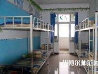 石家庄科技工程职业师范学院2021年宿舍条件
