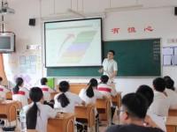 四川信息工程幼儿师范学校2021年招生计划