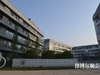 成都青苏职业幼儿师范中专学校2021年招生办联系电话