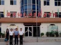 西安幼儿师范职业学校2019年招生计划