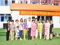 西安幼儿师范职业学校2019年招生录取分数线