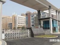 四川志翔职业技术幼儿师范学校2021年招生办联系电话