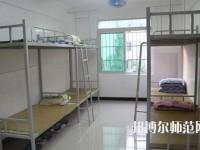 四川华蓥职业技术幼儿师范学校宿舍条件