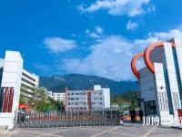 四川华蓥职业技术幼儿师范学校招生办联系电话