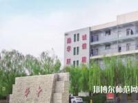 保定华中技工幼儿师范学校2019年报名条件、招生对象