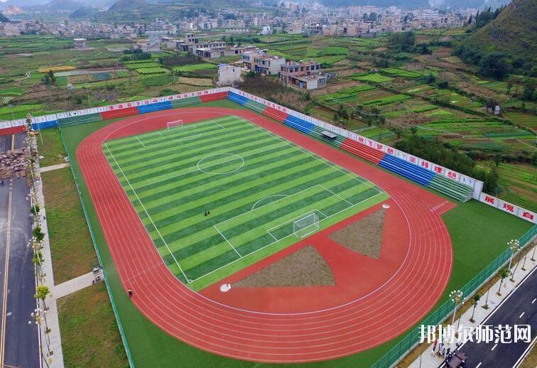 安顺民族职业技术幼儿师范学校2019年报名条件、招生对象