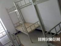 安顺民族职业技术幼儿师范学校宿舍条件