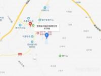 安顺民族职业技术幼儿师范学校地址在哪里