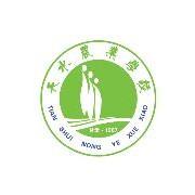 天水农业幼儿师范学校