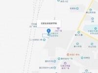 石家庄经贸幼儿师范学校地址在哪里
