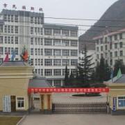 六盘水民族职业技术幼儿师范学校