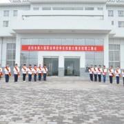庆阳职业中等幼师专业学校