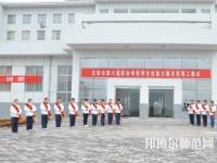 庆阳职业中等幼师专业学校招生办联系电话