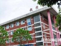 崇州幼师职业中专学校地址在哪里