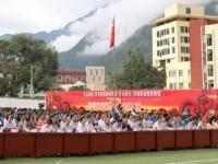 甘孜州幼师职业技术学校2019年学费、收费多少