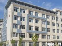 静宁幼师职教中心2019年报名条件、招生对象