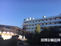 昆明财经管理幼师专修学校2019年招生办联系电话
