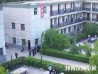 陕西精工数码幼师技术学校2019年有那些专业