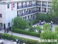 陕西精工数码幼师技术学校2019年招生办联系电话