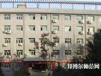 陕西精工数码幼师技术学校网站网址