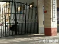 陕西幼师商贸技工学校2019年有那些专业