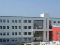 陕西幼师商贸技工学校2019年招生办联系电话