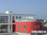 陕西幼师商贸技工学校地址在哪里