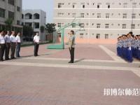陕西幼师商贸技工学校网站网址